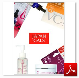Буклет маски для лица Japan Gals