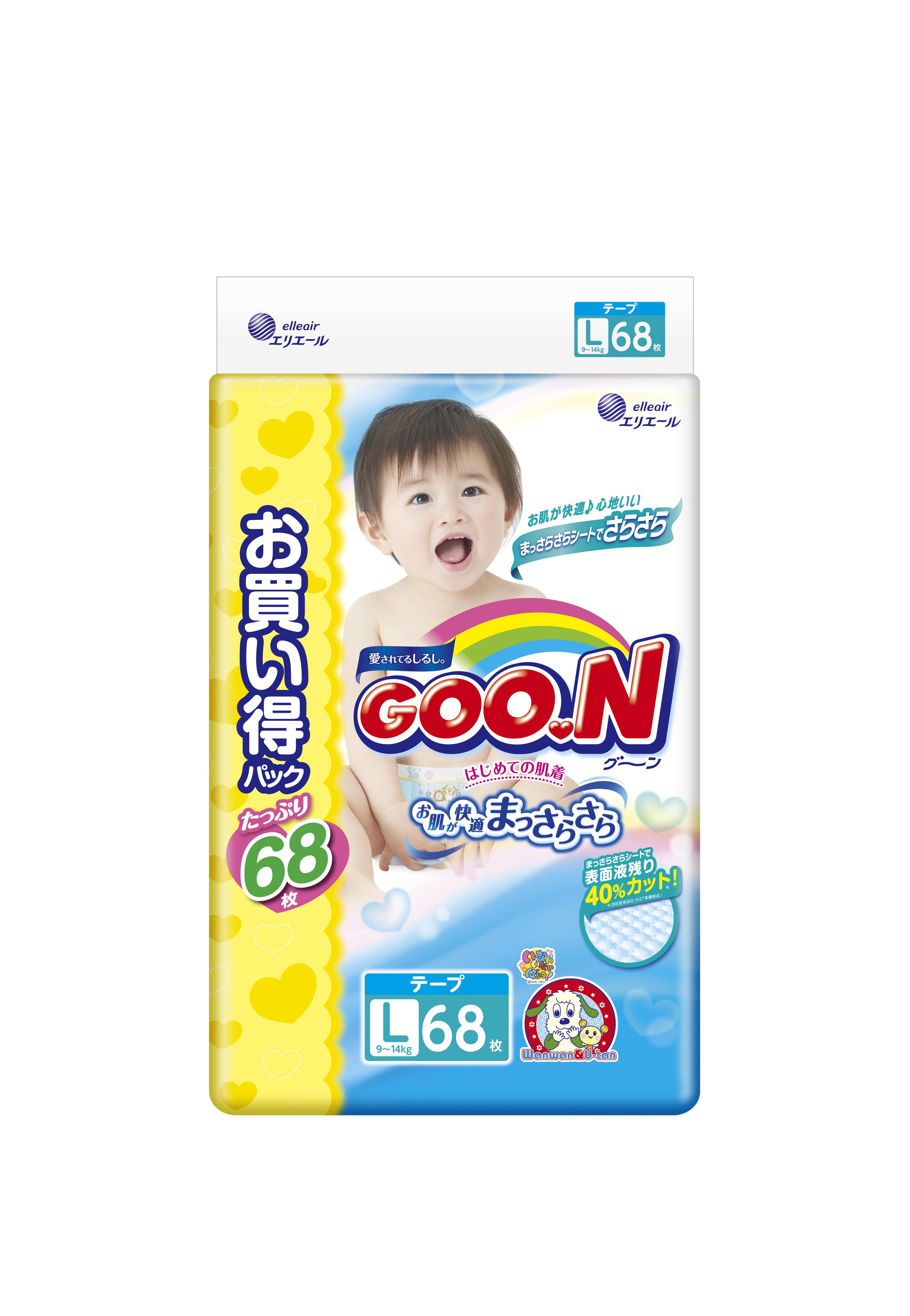 25d2f8d5070c Подгузники Goon - цена, купить японские подгузники и памперсы Гун ...