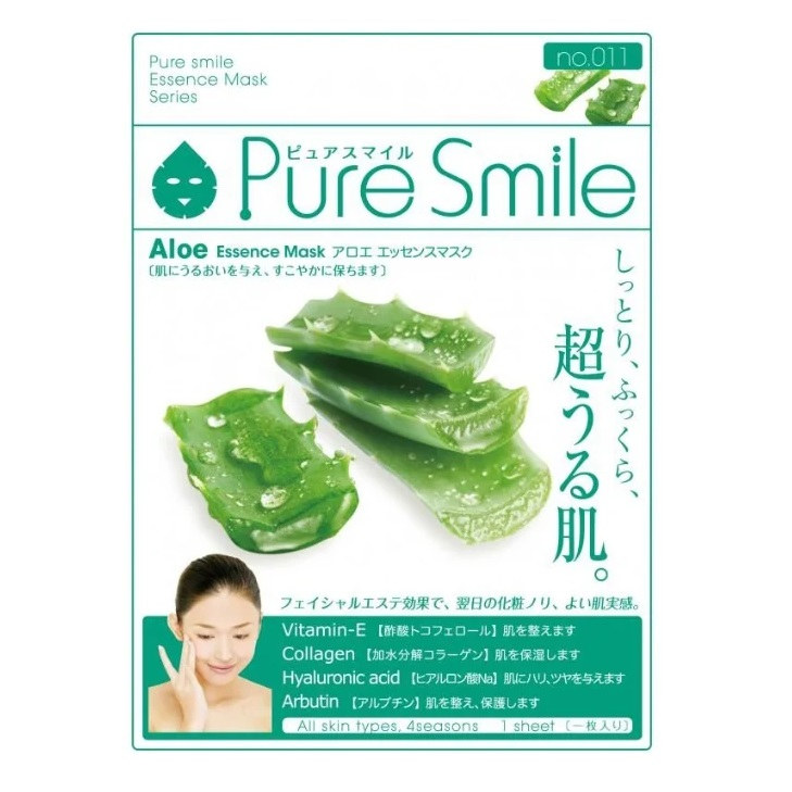 Sunsmile Essence Маска для лица восстанавливающая с экстрактом алоэ 000204