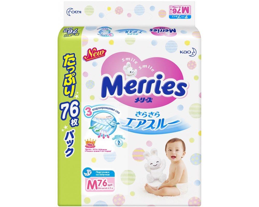 Подгузники для новорожденных цена качество